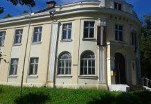 Здание бывшей почты в Лудзе на улице Латгалес. Июль, 2020 года. Фото: Елена Иванцова