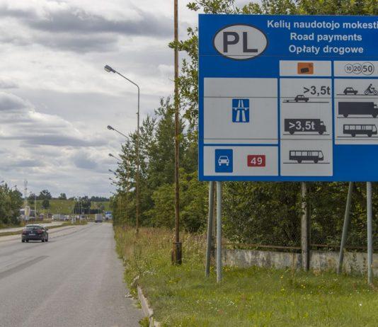 Польша. Июль 2020 года. Фото: Евгений Ратков