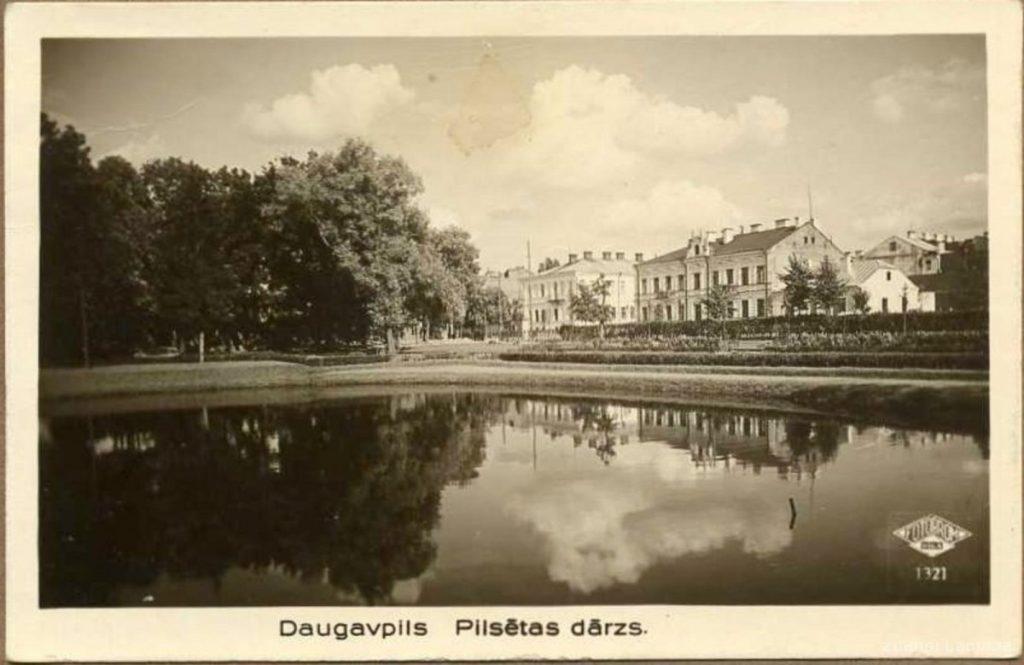 Даугавпилс, городской сад. 1930-е годы. Фото: zudusilatvija.lv