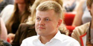 Павел Ребенокс. Фото с личной страницы на фейсбуке