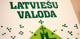 Фото со страницы Latviešu valoda на фейсбуке