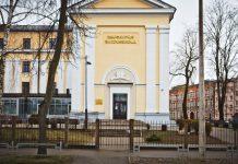 Даугавпилсская средняя школа №3. Фото: Сергей Соколов