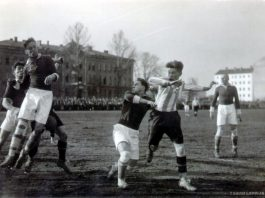 Футбольная игра, 15 мая 1927 года. Фото: zudusilatvija.lv