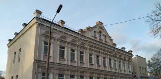"Здание ""Яунибы"" на ул. Таутас, 7. 20 октября 2020 года. Фото: Елена Иванцова"