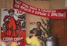 """Фотовыставка """"Путь шмаковки в Латгалии"""". Фото: Šmakovkas muzejs"""