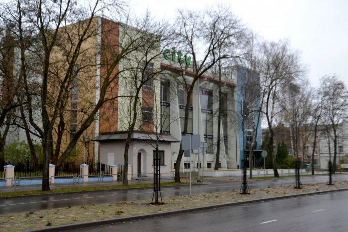 Бывший City center в Даугавпилсе. 18 ноября 2020 года. Фото: Елена Иванцова