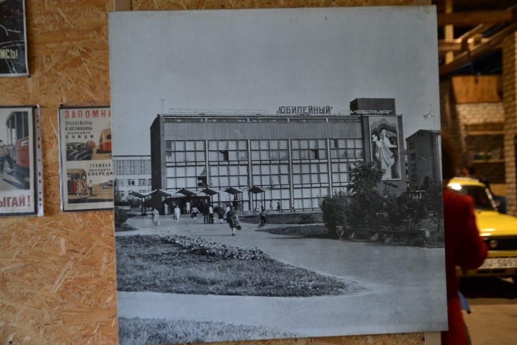 Ретро-гараж – частный музей советских автомобилей и атрибутики в Даугавпилсе. 2 ноября 2020 года. Фото: Елена Иванцова