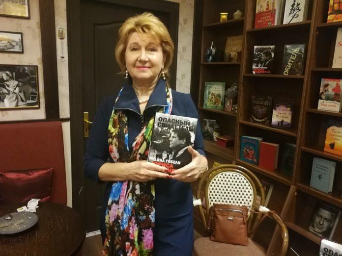 Татьяна Фаст со своей книгой