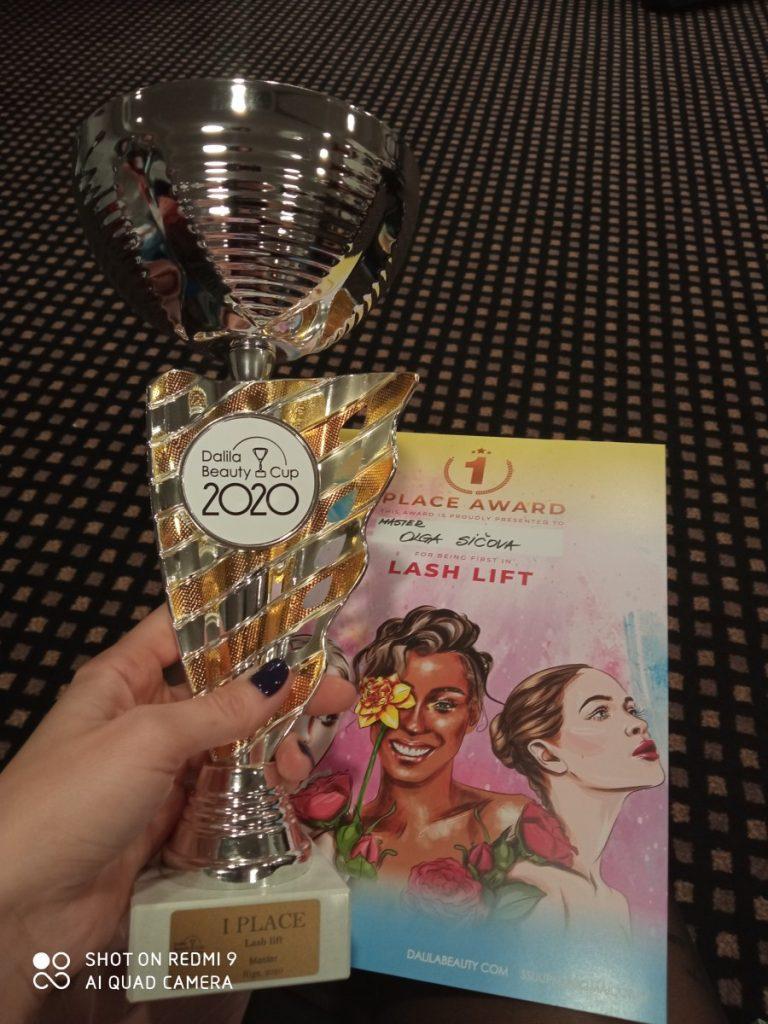 Награды Ольги Сычёвой. Фото из личного архива
