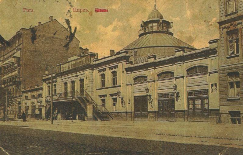 Рижский цирк, 1911 год. Фото: cirks.lv