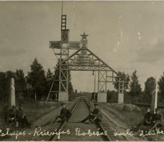 Зилупе. Советско-латвийская граница, 1930-е годы. Фото: zudusilatvija.lv