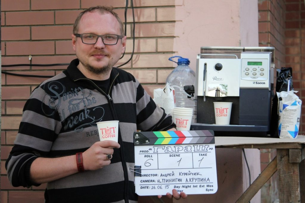 Андрей Курейчик. Фото из личного архива