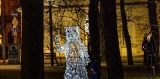 Даугавпилс, декабрь 2020 года. Фото: daugavpils pilseta