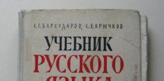 Фото: krsk.au.ru
