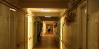 Даугавпилсский территориальный центр социального обслуживания пенсионеров. Фото: Сергей Кузнецов