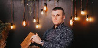 Илья Иванов Kazanova Moonshine