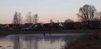 Даугавпилс, озеро Губище. 10 декабря 2020 года. Фото: Инна Плавока