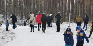 Лыжная трасса в Стропах, в Даугавпилсе. Декабрь 2020 года. Фото: Станислав Монский