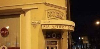 """""""Aptieka Dziednieks"""" в Даугавпилсе. Фото: gorod.lv"""