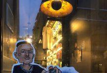Моргенштерн-бар в Риге. Фото из личного архива создателей бара
