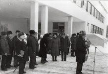 Открытие Даугавпилсской центральной городской больницы. 21 января 1986 года. Фото из архива ДРБ