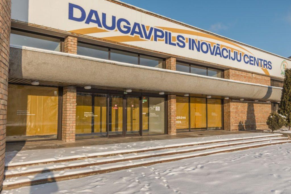 Даугавпилсский центр инноваций. 12 января 2021 года. Фото: Евгений Ратков
