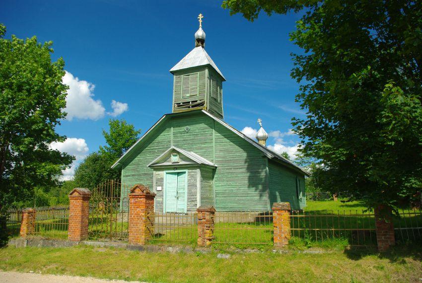 Моленная в Данишевке. Фото: www.visitdaugavpils.lv