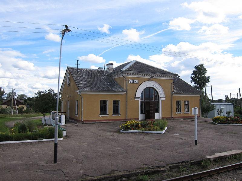 """Станция """"Вишки"""". Фото: www.wikipedia.org"""