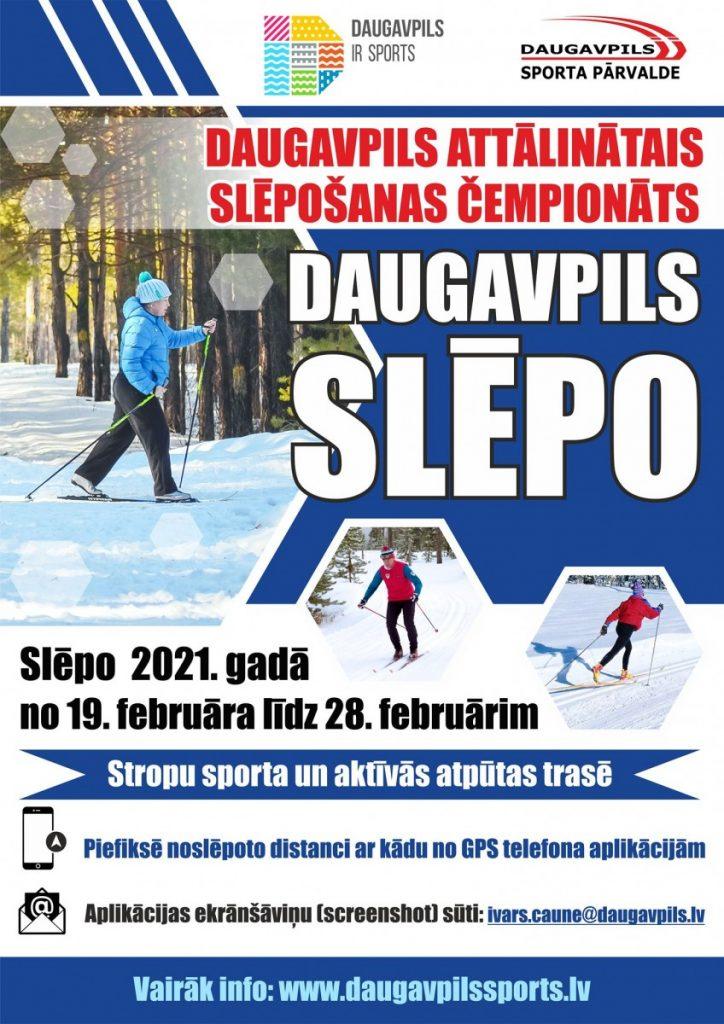 Дистанционный лыжный чемпионат. Изображение со страницы мероприятия на фейсбуке
