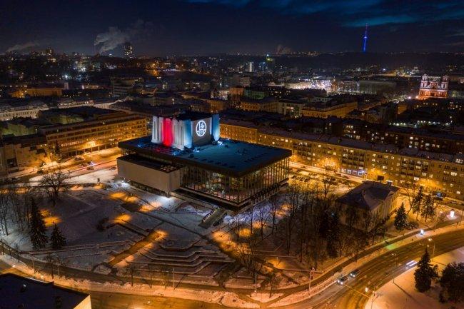 Акция солидарности в Вильнюсе. Фото: vilnius.lt