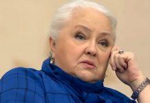 Екатерина Градова. Фото: kino-teatr.ru