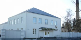 Предприятие Daugavpils siltumtīkli. Фото: daugavpils.lv
