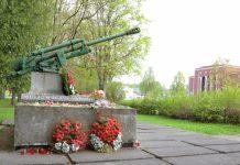 Мемориал Второй мировой войне в Екабпилсе