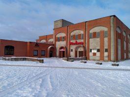 """Здание бывшего рынка """"Мадара"""" в Даугавпилсе. 8 февраля 2021 года. Фото: Елена Иванцова"""