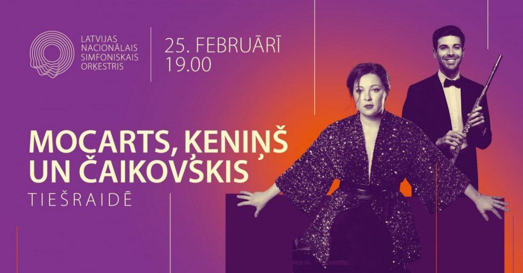 """Концерт """"Моцарт, Кениньш и Чайковский"""". Фото со страницы мероприятия на фейсбуке"""
