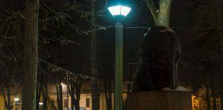 Памятник Андрею Пумпуру в Даугавпилсе. 16 февраля 2021 года. Фото: Евгений Ратков
