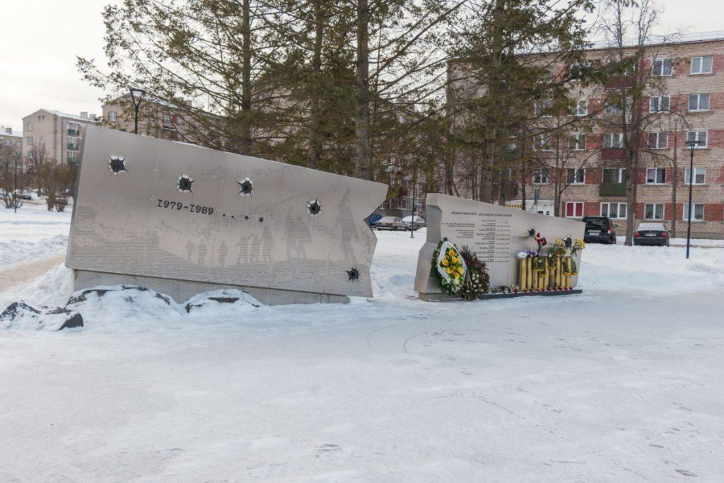 Памятный мемориал погибшим в афганской войне даугавпилчанам. 17 февраля 2021 года. Фото: Евгений Ратков