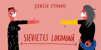 Женский стендап 8 марта. Фото со страницы мероприятия на фейсбуке