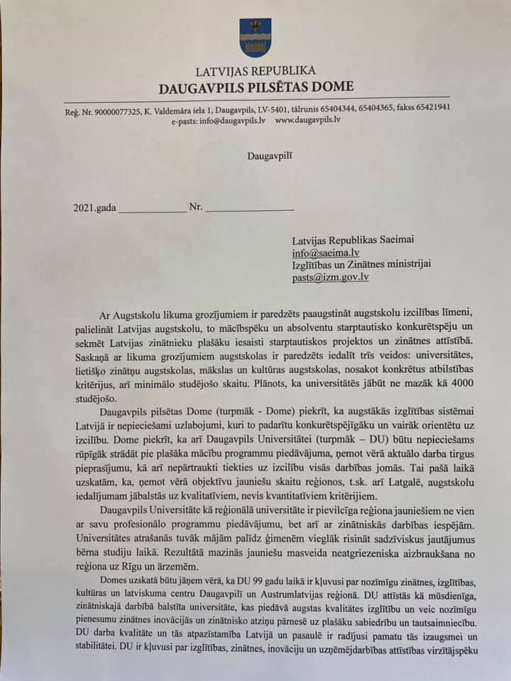 Обращение Даугавпилсской городской думы к Сейму о сохранении статуса ДУ