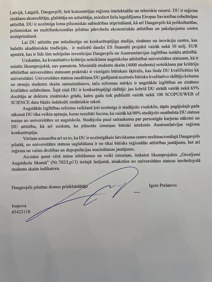 Обращение Даугавпилсской городской думы к Сейму
