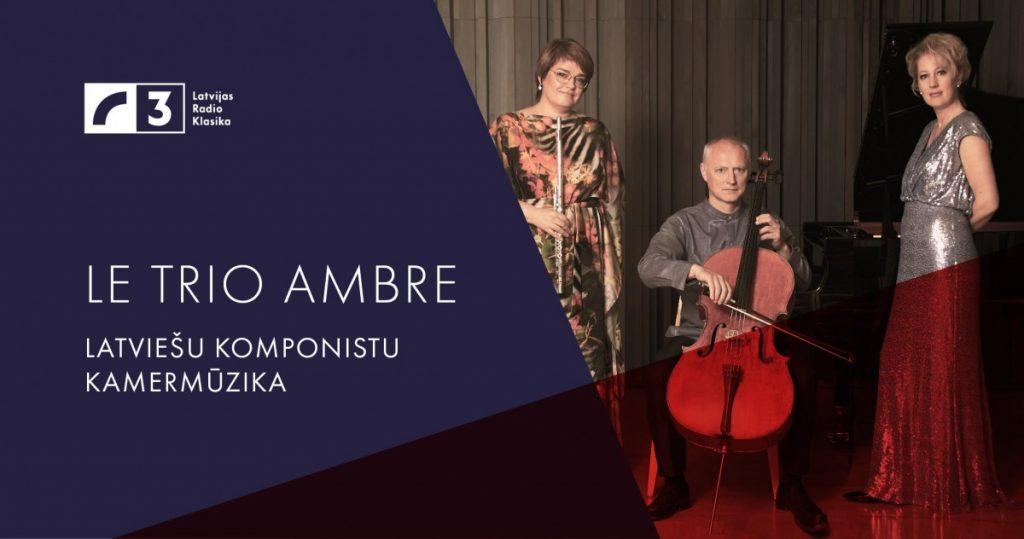 концерт трио AMBRE