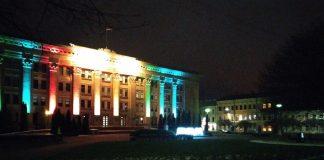 Даугавпилсский университет, ноябрь 2020 года. Фото: Елена Иванцова