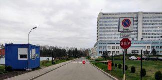 Даугавпилсская региональная больница. Фото: slimnica.daugavpils.lv
