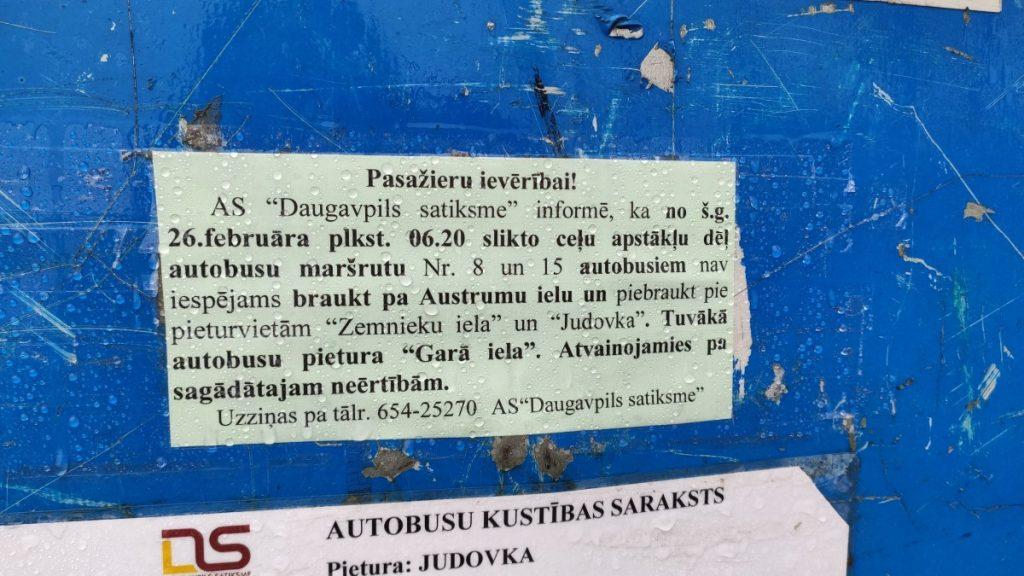Объявление Daugavpils satiksme на Юдовке. 27 февраля 2021 года. Фото: Ирена Вилциня
