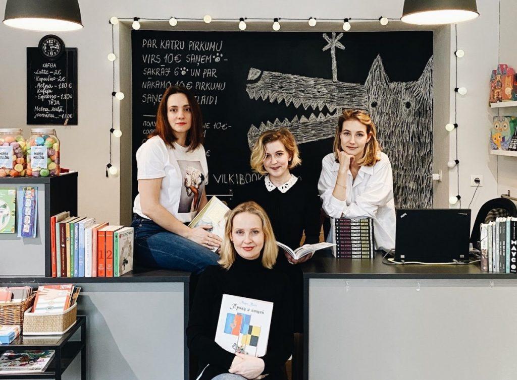 Коллектив Vilki books. Фото: Ая Якимова