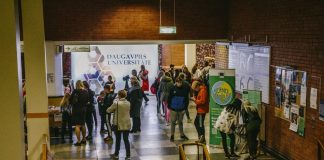 Латвийский университет в Даугавпилсе. Фото: Евгений Ратков