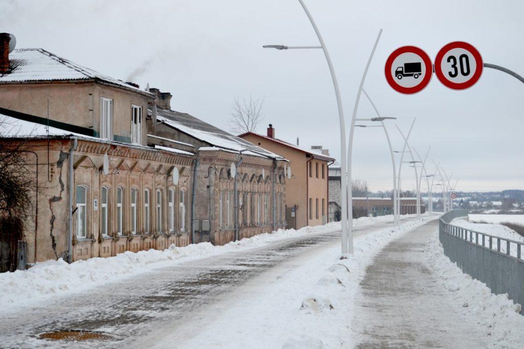 Променад на ул. Бругю в Даугавпилсе, февраль 2021 года. Фото: Елена Иванцова