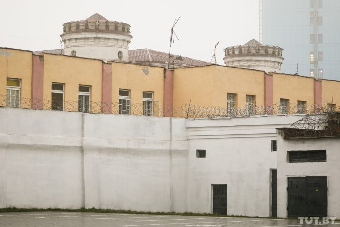 СИЗО №1 на улице Володарского в Минске. Фото: Ольга Шукайло, TUT.BY