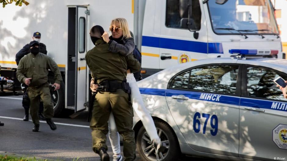 Задержание Натальи Херше. Фото DW