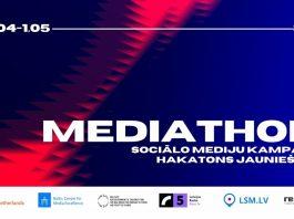 Медиахакатон. Изображение со страницы мероприятия на фейсбуке
